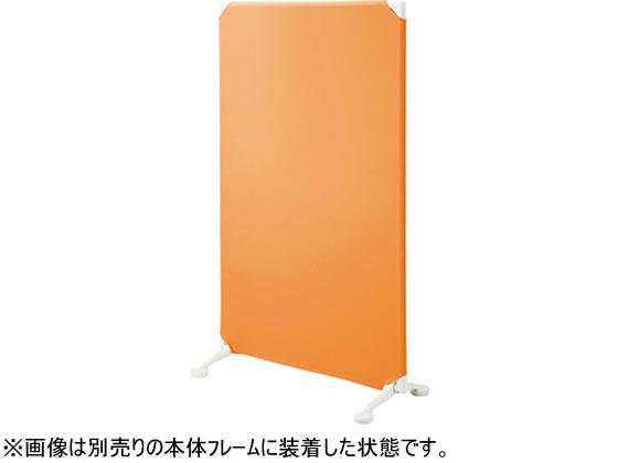 プラス/エアフレット/ストレートタイプ/W900/オレンジ/632029【ココデカウ】, キュアマート:2e6cef49 --- officewill.xsrv.jp