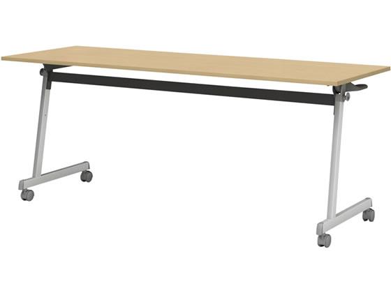 アイリスチトセ/フォールディングテーブルFT89Z脚 幕・棚無 W1800 ナチュラル