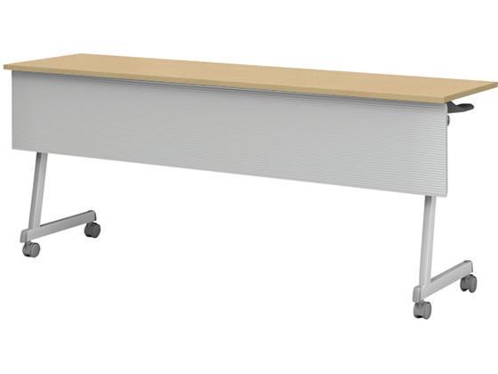 アイリスチトセ/フォールディングテーブルFT89Z脚 幕付・棚無W1800ナチュラル