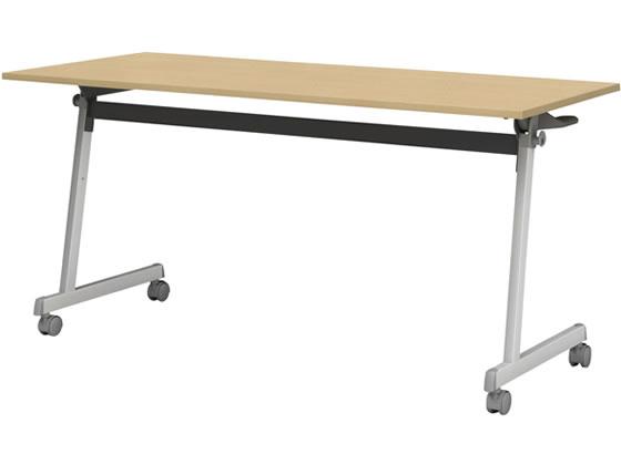 アイリスチトセ/フォールディングテーブルFT89Z脚 幕無・棚付W1500ナチュラル