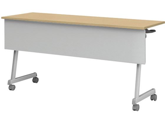 アイリスチトセ/フォールディングテーブルFT89Z脚 幕付・棚付W1500ナチュラル