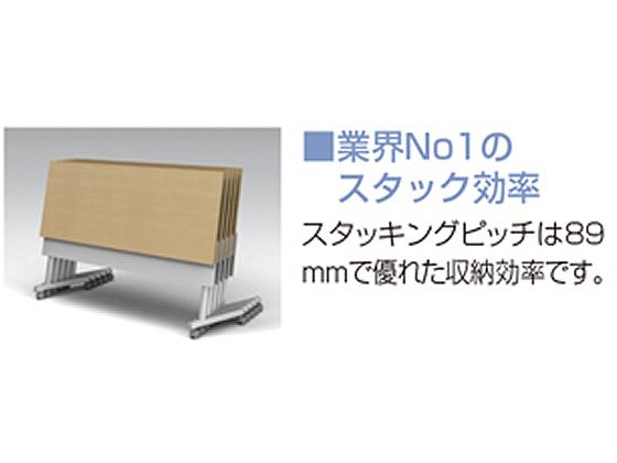 アイリスチトセ/フォールディングテーブルFT89Z脚 幕付・棚付W1800ナチュラル