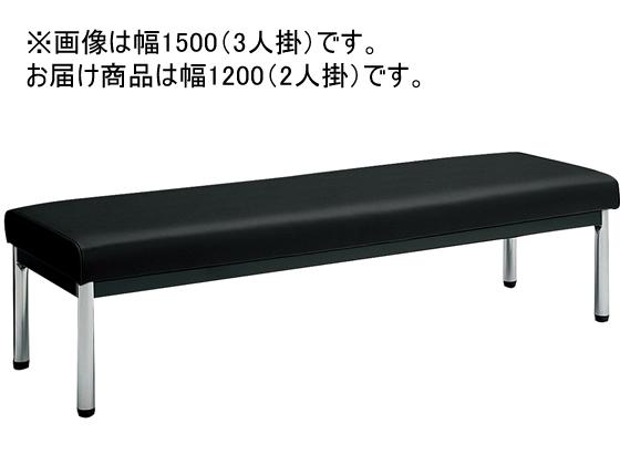 コクヨ/150アームレスチェアー 丸メッキ脚 背なし W1200 ブラック