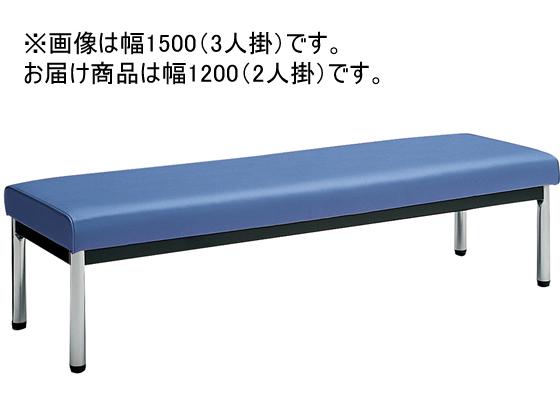 コクヨ/150アームレスチェアー 丸ステンレス脚 W1200 背なし 丸ステンレス脚 ミディアムマリン W1200 ミディアムマリン, Charm beauty:d1c1cc6f --- officewill.xsrv.jp