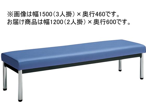 コクヨ/150アームレスチェアー 丸メッキ脚 背なし W1200 ミディアムマリン