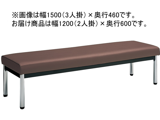 コクヨ/150アームレスチェアー 丸ステンレス脚 背なし W1200 ダークブラウン