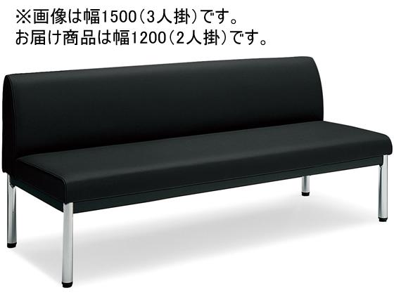 コクヨ/150アームレスチェアー 丸メッキ脚 ローバック W1200 ブラック