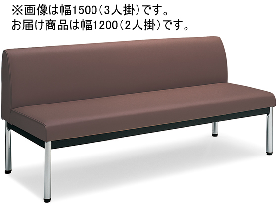 コクヨ/150アームレスチェアー 丸ステンレス脚 ローバック W1200 ダークブラウン