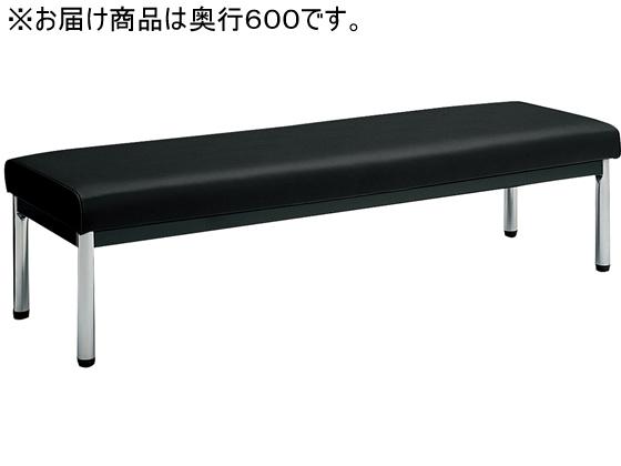 コクヨ/150アームレスチェアー 丸メッキ脚 背なし W1500 ブラック