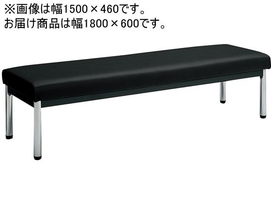コクヨ/150アームレスチェアー ブラック W1800 丸ステンレス脚 背なし 背なし W1800 ブラック, 快適LIFE:324b87e5 --- officewill.xsrv.jp