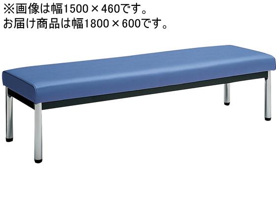 コクヨ/150アームレスチェアー 丸ステンレス脚 背なし W1800 ミディアムマリン