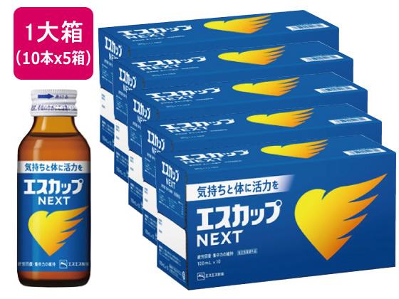 【送料無料】 エスエス製薬/エスカップNEXT 100ml×50本