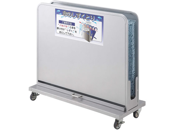 山崎産業/傘滴とりHD/YA-88L-ID, さくら健康プラザ:8833512b --- officewill.xsrv.jp