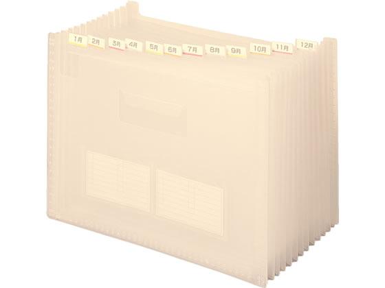 【税込3000円以上で送料無料】 テージー/ドキュメントファイルのび~る2 A4 13ポケット クリア/FD-243