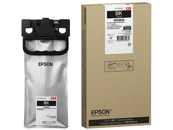 エプソン/インクパック ブラック 大容量/IP03KB