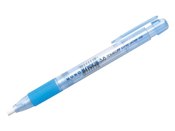 【税込2500円以上で送料無料】 トンボ鉛筆/消しゴム モノ ノック3.8 透明ブルー軸/EH-KE40