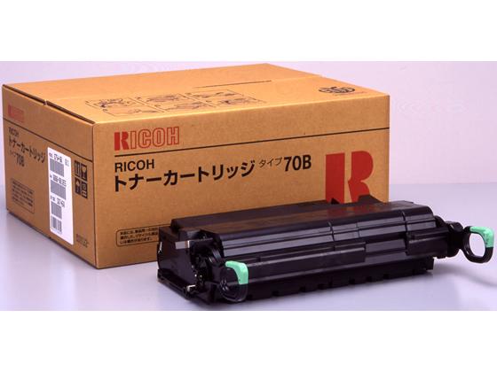 リコー/タイプ70Bトナーカートリッジ/30-7460