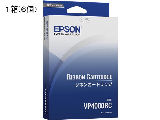 エプソン/プリンタリボン本体 6個/VP-4000RC