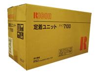 リコー/タイプ7100定着ユニット/509247
