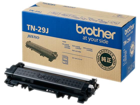 ブラザー/トナーカートリッジ/TN-29J