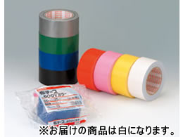 セキスイ/NO.600V(30巻)白/カラー布テープ 50mm×25m