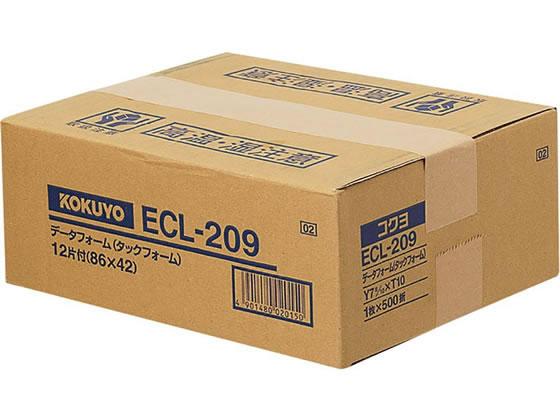 コクヨ/コンピュータフォームラベル 12面 500折/ECL-209
