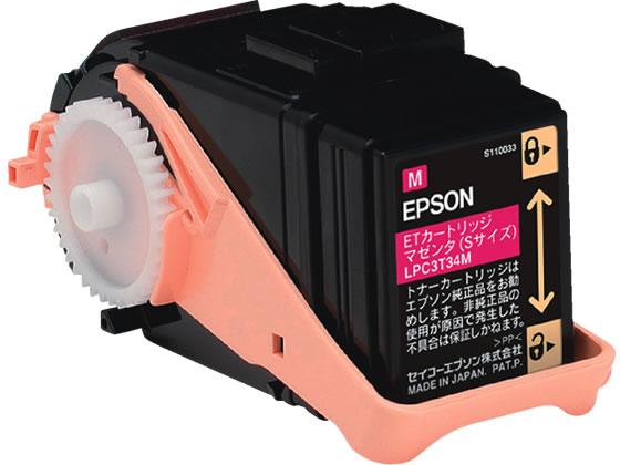 エプソン/ETトナーカートリッジ マゼンタ Sサイズ/LPC3T34M