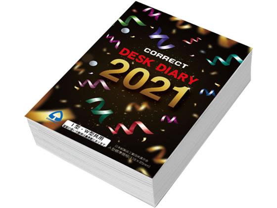 税込3000円以上で送料無料 ご予約品 コレクト 卓上日記 I型 D-101 2021年版 訳あり品送料無料 W型共通替紙