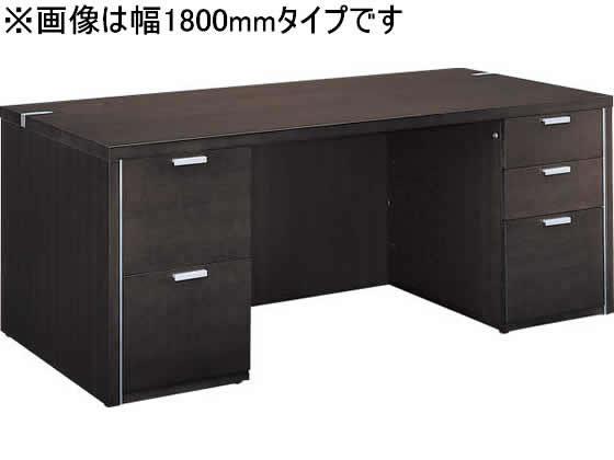 コクヨ/マネージメントN650 両袖デスク W1600 ウェンジブラウン