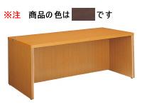 コクヨ/マネージメントN650 スタンダードテーブル(コンセント無) ウェンジ