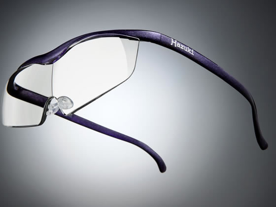 Hazuki/ハズキルーペ ラージ クリアレンズ1.6倍 紫