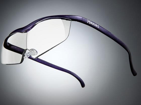 Hazuki/ハズキルーペ ラージ クリアレンズ1.85倍 紫