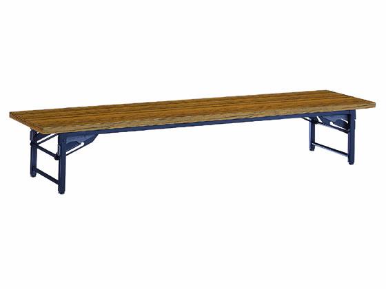 コクヨ W1800*D450チーク/脚折りたたみ式テーブルKT-40 和机 和机 W1800*D450チーク, アクアブーケ:70b2d9d7 --- officewill.xsrv.jp