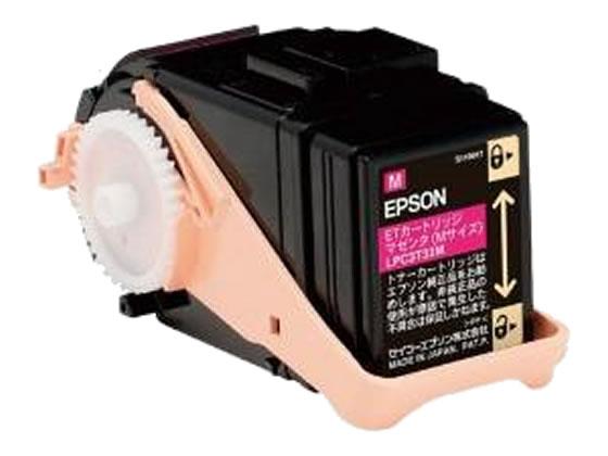 エプソン/ETカートリッジ マゼンタ Mサイズ/LPC3T33M
