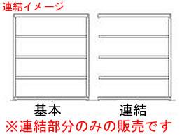 原田/スチール棚 中量5M 天地4段 連結 グリーン/5MS-6545-4R