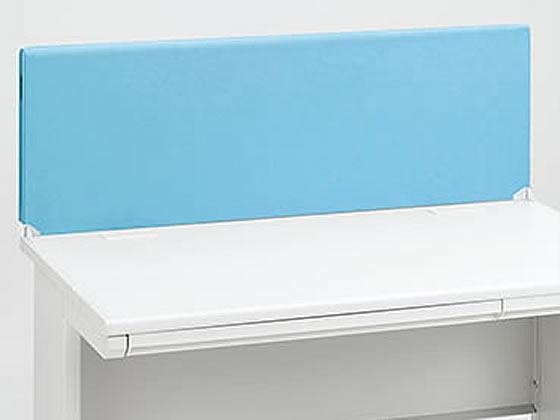 オカムラ/ビラージュVDデスク デスクトップパネル W1200用 ライトブルー, オオイソマチ:e3450f55 --- officewill.xsrv.jp