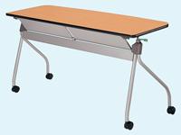 コクヨ/アジリタ フラップテーブル W1500×D500×H700 チェリー