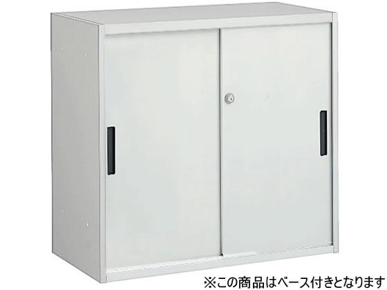 オカムラ/VILLAGE VS収納 2枚引違い 下置き H800 ホワイト