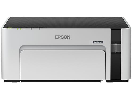 EPSON/エコタンク搭載 A4モノクロインクジェットプリンター/PX-S170T