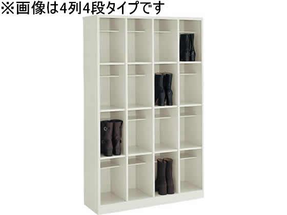 コクヨ/SXシリーズ シューズボックス 12人用 4列3段 中棚付き
