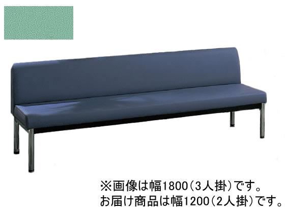 コクヨ/150アームレスチェアー 丸メッキ脚 ローバック W1200 ミント