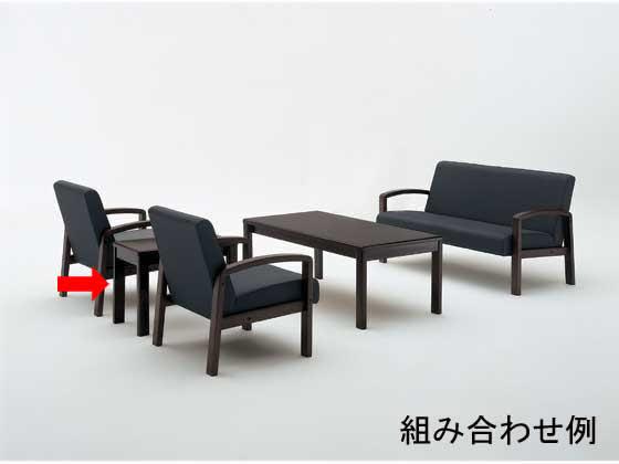コクヨ/NT-180 応接用サイドテーブル W350×D600×H450 オーク