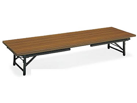 コクヨ/脚折りたたみ式テーブルKT-L30和机 W1800*D600チーク