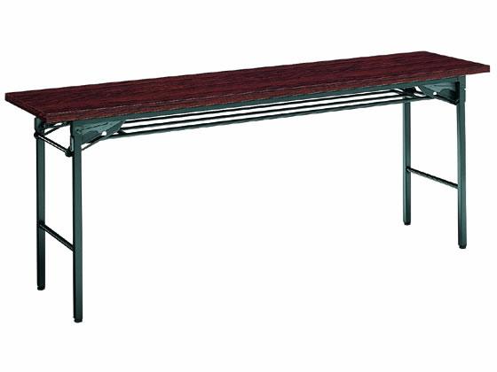 コクヨ/会議用テーブルKT-30 棚付き W1800*D600 ローズウッド