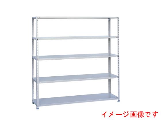 原田/軽量ラックオープンタイプ 天地5段 W875×D600×H1800