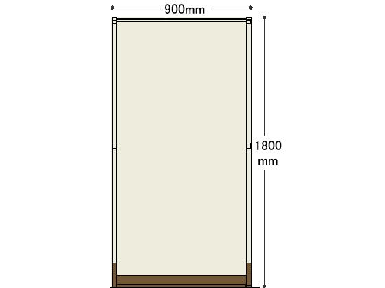 コクヨ/パーティションE 全面パネル増連 W900×H1800