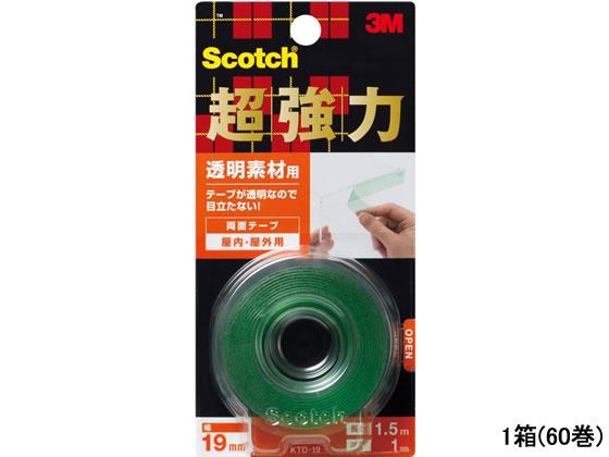 3M/スコッチ 超強力両面テープ 透明素材用 19mm×1.5m 60巻