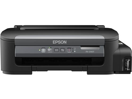 EPSON/エコタンク搭載モノクロプリンター/PX-S160T