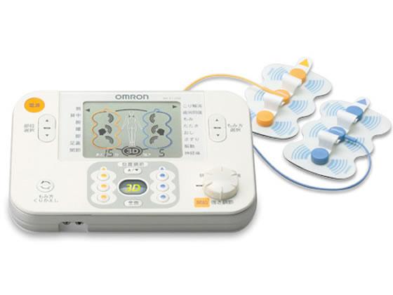 【管理医療機器】オムロン/低周波治療器 3Dエレパルス プロ/HV-F1200