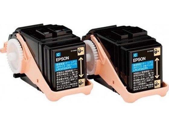 エプソン/環境推進トナー シアン Mサイズ 2個入/LPC3T33CPV